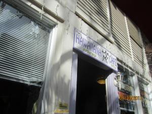 hawaii2013 544
